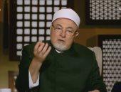 فيديو.. خالد الجندى: تحويل آيا صوفيا لمسجد جهل وحماقة من الخاقان التركى