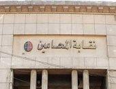 """المحامين"""" تعلن أسماء الأعضاء الجدد بعد اجتيازهم الكشف الطبى بالقاهرة"""