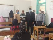 نائب محافظ الشرقية يتفقد لجان الثانوية بالحسينية لمتابعة الإجراءات الاحترازية.. صور