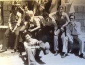 صورة نادرة لنجيب ساويرس فى شبابه مع الأصدقاء بالأبيض والأسود