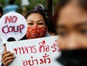 ارتفاع حصيلة الإصابات بكورونا في تايلاند إلى 3902 حالة