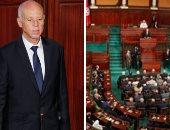 الرئيس التونسى يعتذر عن الحضور للبرلمان للاحتفال بذكرى إعلان الجمهورية