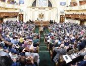 """برلمانية تطالب بقانون جديد للضريبة على الدخل وتعديل """"العقارية والقيمة المضافة"""""""