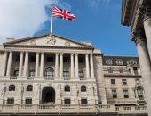 بنك إنجلترا يتوقع تباطؤ التعافى الاقتصادى بعد جائحة كورونا