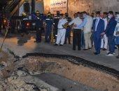 محافظ الإسكندرية يكلف لجنة من كلية الهندسة لإصلاح هبوط منطقة زيزينيا..صور