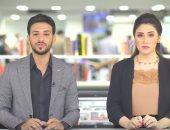 """تغطية خاصة لتليفزيون """"اليوم السابع"""" تبرز أول تسجيل صوتي لسما المصرى بعد حكم حبسها 3 سنوات"""