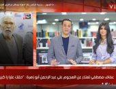 موجز الفن من تلفزيون اليوم السابع : نبيلة عبيد تطالب الجمهور بمساعدتها فى تدوين كتاب حياتها