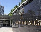 البنك المركزى التركى يرفع سعر الفائدة فى ظل انهيار اقتصادى