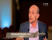 محمد صبحي: جلست 129 يوما في المنزل وأزمة كورونا في تضارب الأخبار والفتي