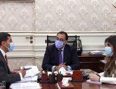 الحكومة: الانتهاء من مركزين لخدمة المستثمرين بشرم الشيخ وقنا