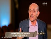 محمد صبحى: أنا مش مرفهاتى والفن لابد أن يحقق متعة ذهنية