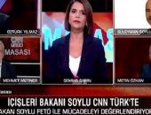 معركة على الهواء بين وزير الداخلية التركي وعضو سابق بالعدالة والتنمية