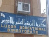 """""""تعليم الأقصر"""" تعلن تفاصيل حل أزمة عدم قبول طفل لأسرة عائدة من الخارج"""