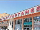 نائب تركى يعترف: المستشفيات الحكومية التركية غارقة فى مستنقع الديون