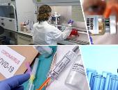 لقاح BioNTech و Pfizer يؤدى إلى تحييد الأجسام المضادة واستجابة الخلايا التائية