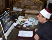 """""""الإيسيسكو"""" يشيد بوثيقة القاهرة للمواطنة ويدرجها فى إعلان منتدى """"مواجهة الأزمات"""""""