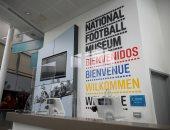 استعدادات المتحف الوطنى لكرة القدم لإعادة افتتاحه فى مانشستر