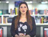 موجز ترندات تلفزيون اليوم السابع: 7 نساء حول العالم الأعلى ربحا من إنستجرام خلال 2020