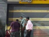 إغلاق 6 محلات بينهم مطعم شهير ببنى سويف لمخالفتها قرار الحكومة