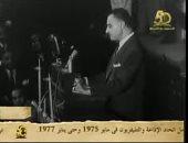 """فيديو.. """"القرآن الكريم"""" أول فقرات انطلاق بث التليفزيون المصرى"""