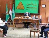 رئيس جامعة المنوفية يجتمع بمجلس المركز الدولى لتنمية قدرات أعضاء التدريس