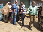 فض سوق قرية شبرابتوش بتلا فى المنوفية منعا للتزاحم بسبب كورونا