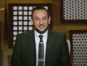 """رمضان عبد المعز يوضح فضل """"لا إله إلا الله"""" والتهليل والتكبير.. فيديو"""