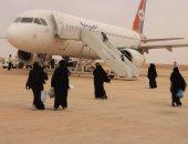 وصول 334 يمنيا من العالقين فى المهرة إلى سقطرى بدعم قوات التحالف
