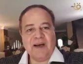 """جمال الشاعر ينشر فيديو بمناسبة مرور 60 عاماً على """"التليفزيون المصرى"""""""