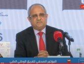 صحة البحرين تدعو المواطنين لمنع التجمعات فى العيد لتجنب ذروة جديدة لكورونا
