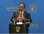 حمدوك لنظيره الأثيوبي: نثق في التوصل لاتفاق بشأن سد النهضة عبر الحوار
