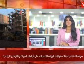 موجز المحافظات.. حادث غرق جديد الإسكندرية.. وتشييع جثمان أحد الضباط الأحرار