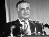 سعيد الشحات يكتب..ذات يوم 3 أغسطس 1961..مصر ترفض استمرار الاحتفاظ بالذهب المودع باسم حكومة الكونغو فى البنك المركزى