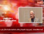 خبير مياه لتليفزيون اليوم السابع: ملىء سد النهضة يؤثر على حصة مصر ويجب التوصل لاتفاق ملزم