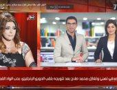 الموجز الفنى..هالة صدقى تغازل محمد صلاح:بحب الولد ده..وإليسا تطرح أغنية صاحبة رأى