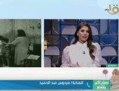 """فردوس عبد الحميد عن زوجة عبد الناصر: """"كانت بتطلب نص كيلو سمك والطباخ بيتكسف"""""""
