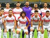 الزمالك يواجه طنطا وديا الثلاثاء المقبل ببرج العرب