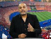 شبانة فى لايف اليوم السابع: IFAB ينتقد تطبيق تقنية الفيديو فى الدورى المصرى