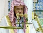 إمام المسجد النبوى: من نوى الحج وحبسه العذر كتب له الأجر