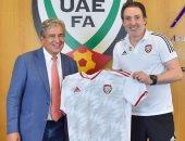 محمود فايز ينضم للجهاز الفنى لمنتخب الإمارات.. ويؤكد: رحلة جديدة وصعبة