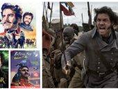 عنصرية هوليود تمنع إنتاج أفلام عن سيمون بوليفار محرر أمريكا اللاتينية
