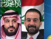 رئيس مجلس النواب العراقى يطمأن على العاهل السعودى الملك سلمان