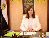 وزيرة الهجرة لأطفال مصر بأمريكا: هستناكوا فى مصر ناكل ملوخية.. صور وفيديو