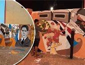 """""""فيها حاجة حلوة"""".. شباب المنيا يطلقون مبادرة ديرمواس بالألوان.. تزيين الحوائط بجدارية لثورة 1919.. وتخليد تضحيات الأهالى ضد الاحتلال.. اللوحة بطول 8 أمتار فى عرض 3 واستهلكت 4 أيام عمل متواصل.. صور"""