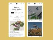 يعنى إيه خدمة Google Keen المنافسة لـ Pinterest؟