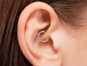 """هل يمكن أن يعالج ثقب الأذن """"دايث"""" ألم الصداع النصفى؟"""