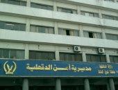 مركز شرطة نبروه بالدقهلية يستدعى أم الرضيعة ضحية تعذيب والدها