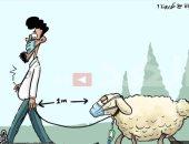 كاريكاتير صحيفة أردنية يشدد على ضرورة تطبيق التباعد خوفا من فيروس كورونا