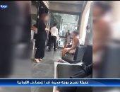 لبنانية تثير الجدل بعد انهيارها داخل أحد البنوك لعدم حصولها على أموالها (فيديو)