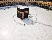 السعودية تضبط 16 شخصا دخلوا المشاعر المقدسة دون تصريح وغرامة 10 آلاف ريال على كل منهم
